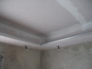 Бригада, ремонт квартир. Различные виды потолков и подсветки сделает Вашу квартиру неповторимой.