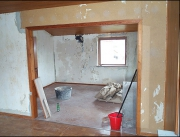 Евроремонт двухкомнатной квартиры. Если Вы задумали евроремонт в своей квартире - обязательным условием является  очистка и выравнивание поверхностей.