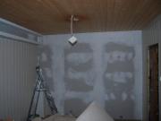Евроремонт комнаты. При отделке стен должны использоваться только экологически чистые и качественные материалы.
