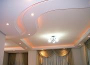 Евроремонт квартир. Сложные потолки должны выполнять эстетическую функцию, а также распределять правильно освещение.