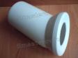 отвод для монтажа и установке унитаза 110x45, наружный, из белого пластика, идеален для эстетичности
