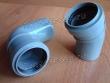 отводы 50x90,50x30, для ремонта канализации, а так же при новой установке канализацииновой