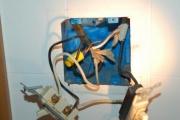 Капитальный ремонт проводки. Проще и дешевле будет заплатить профессионалу-электрику, чем самостоятельно чинить проводку.