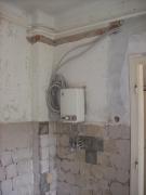 Проект электрики. Установка обогревателя и других электроприборов доверьте профессионалам.