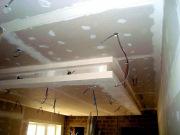 Ремонт 3 х комнатной квартиры. Разноуровневые потолки в квартире.