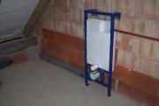 Ремонт инсталляции. В нашей компании Вы можете заказать услуги по установке подвесного унитаза с системой инсталляции, а также ремонт этих систем.
