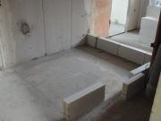 Ремонт квартир с перепланировкой. Иногда дизайн требует установку дополнительных перегородок.