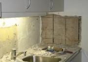 Ремонт маленьких квартир. Частичный ремонт кухни. Демонтаж старой плитки.