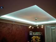 Сколько стоит ремонт однокомнатной квартиры. В современном интерьере особое значение придается освещению.