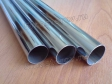 Тонкие железные трубы, для монтажа труб водопровода не годятся