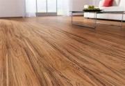 Укладка ламината Floorwood. Ламинат «Floor Wood» - отличный вариант для покрытия пола в офисном помещении.