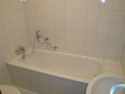 Ванная комната под ключ цена. Ванна до ремонта. Мы выполним ремонт ванной под ключ за доступную цену.
