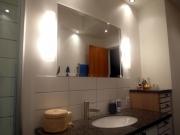 Ванная комната под ключ. Профессиональный подход  к ремонту ванной комнаты - залог нашего успеха!